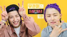 [미앤미] 블락비 '유권'편! (1) (Me and ME)
