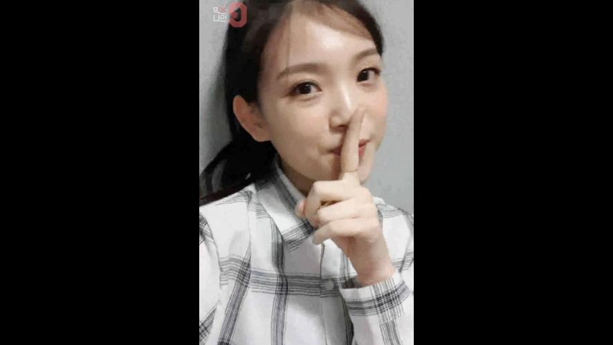 김다윤 | 마루기획 | 오디션 전 셀프캠