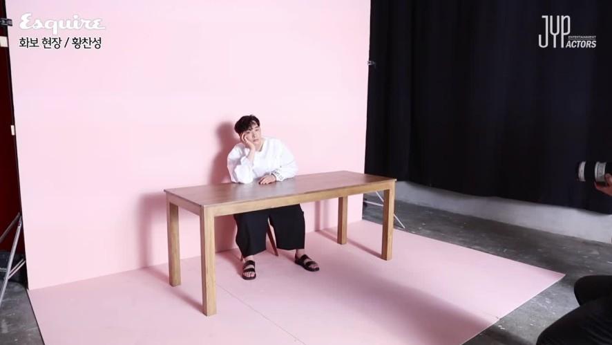 [황찬성] '에스콰이어' 화보 촬영 비하인드 (Hwang Chan Sung at the 'Esquire' shoot)
