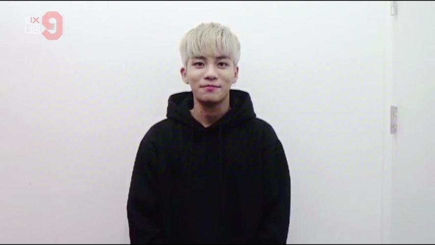 최종호 | KQ | 오디션 전 셀프캠