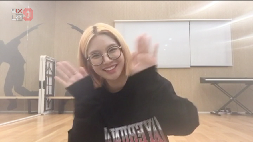 최윤아 | 후너스 | 오디션 전 셀프캠