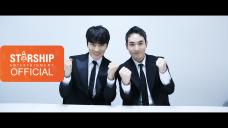 [Special Clip] 듀에토(DUETTO) - 2018 수능 응원영상