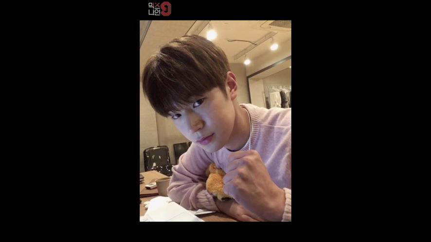 박승준 | YNB | 오디션 전 셀프캠