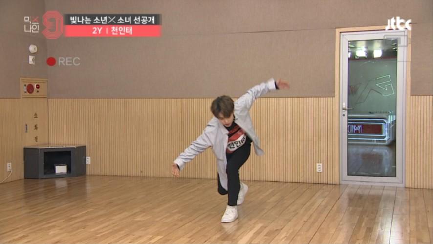 [단독선공개] 천인태 ㅣ 2Y ㅣ 30초 사전투표 영상