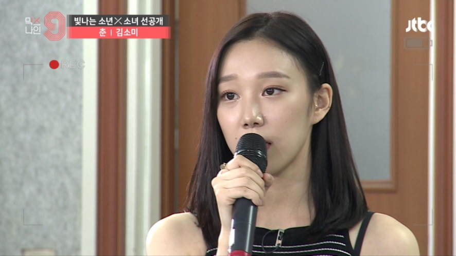 [단독선공개] 김소미 ㅣ 춘 ㅣ 30초 사전투표 영상