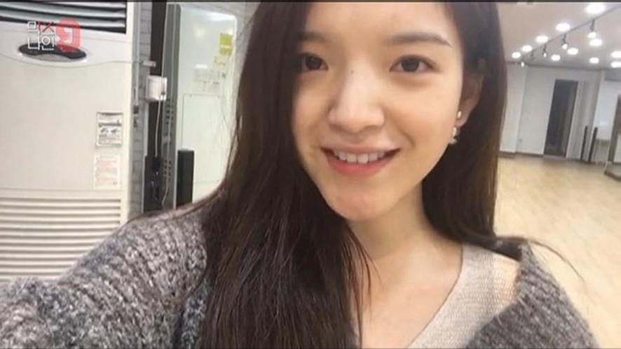 응씨카이   언리쉬   오디션 전 셀프캠