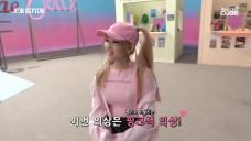 전소연 - 'Jelly' M/V 촬영 현장 비하인드