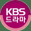 KBS드라마