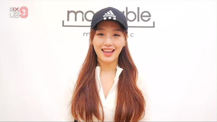 김민경 | 모스테이블뮤직 | 오디션 전 셀프캠