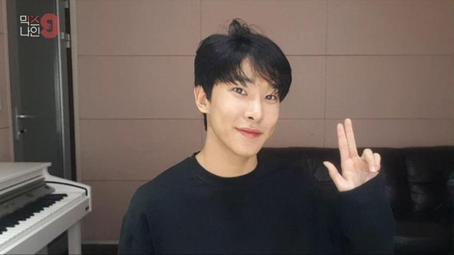 김동현   nhemg   오디션 전 셀프캠