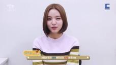 [남상지] '별별 며느리' 지호의 마지막 인사 ♥