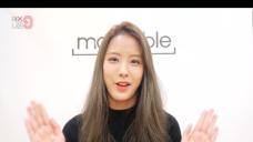 최수정 | 모스테이블뮤직 | 오디션 전 셀프캠