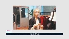 '러블리즈 다이어리 시즌5' 예고편 ('Lovelyz Diary Season 5' Teaser)