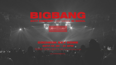 BIGBANG 2017 CONCERT <LAST DANCE> IN SEOUL - TEASER VIDEO #1