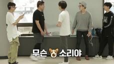 슈주 리턴즈 비하인드2- 슈퍼주니어의 떡밥 (Super Junior's Baits)