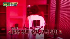 빅픽처 ep83_꾹이x하하x광수의 전격 얼굴 없는(?) 방송! (Kookie, HaHa and Kwang Soo's faceless(?) show!)