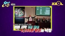 세계에서 가장 비싼 그림 TOP 10 [GO다쿠 시즌3.6 / 10화]