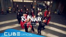 펜타곤 - 'RUNAWAY' M/V Teaser 2