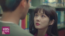 [고백부부] 소향 - 바람의 노래(OST) / [Couple on the backtrack] Music Video