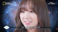 '러블리즈 다이어리 시즌5' 1화 ('Lovelyz Diary Season 5' EP.1)
