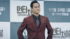 KIM SUNG KYUN 김성균 - 드라마 '언터처블' 제작발표회 현장