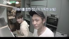 iKON - '교칙위반 수학여행 (iKON PICNIC)' EP.4 PREVIEW