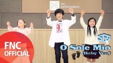 SF9 - 오솔레미오(O Sole Mio) Baby Ver.