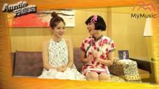 [Love Clinic]Joanne Tseng