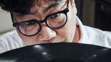 [빅콘서트] 하종욱 LP 전문가 (개포디지털혁신파크)
