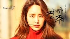 [정주연] 본격 결정장애 스릴러_정해줘 ep.3