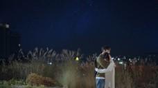 5화_2017, 다시 만난 그녀