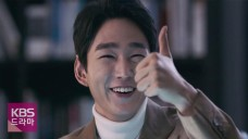 [저글러스:비서들]<예고> 강혜정 & 이원근 커플 버전 / [jugglers] Couple Preview