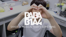 [BABA B1A4 3] EP.3 SANDEUL MUSICAL THIRTY SOMETHING