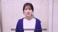 [정소민] '이번 생은 처음이라' 마지막 촬영현장 비하인드