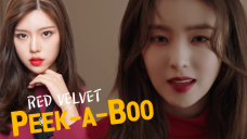 [KKOSISTER] 레드벨벳 피카부 MV 메이크업 (Red Velvet Peek-A-Boo MV makeup)