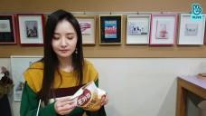 [달샤벳] 우희 왔지! 배고픈 사람 드루와~!