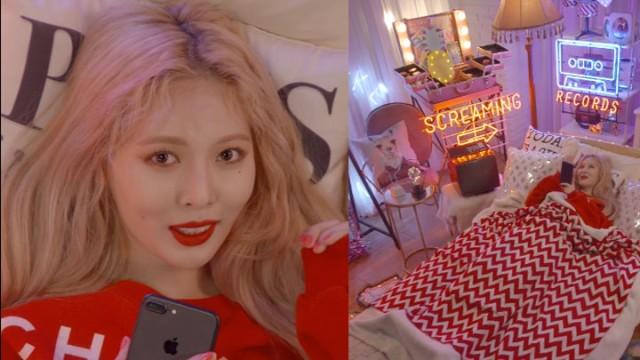 [Full] HyunA X LieV - 현아의 눕방라이브!