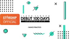 [Special Clip] 정세운(JEONG SEWOON) - 'JUST U' DEBUT 100 DAYS VER