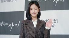 KANG HAN NA 강한나 - 드라마 '그냥 사랑하는 사이' 제작발표회 현장