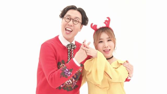 [MV] 김영철, 제아 - 크리스마스 별거 없어
