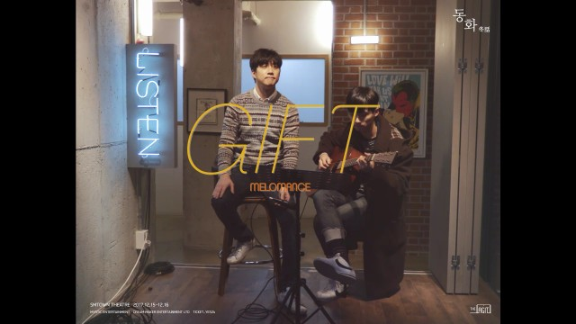 [LIVE] 박상돈 – 선물 (Baritone Ver.) / (원곡: 멜로망스)