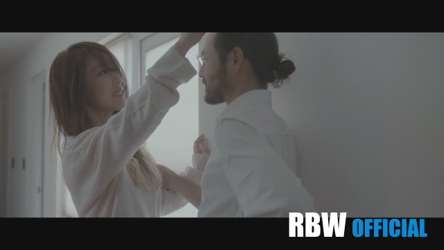 [MV] 양파 - 끌림 Trembling
