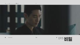 [오형평] - EP 15 비밀 (WE ARE PEACEFUL BROTHERS - EP15 SECRET)