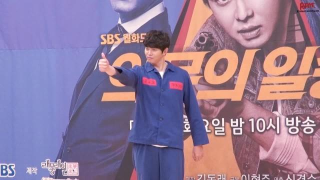 엔딩 장인 귱배우의 '의문의 일승' 제작발표회 현장(feat. 뽀PD 24시 밀착 취재)