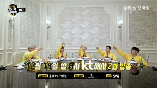 젝스키스 무근본 청춘여행 시즌2 EP.2 예고