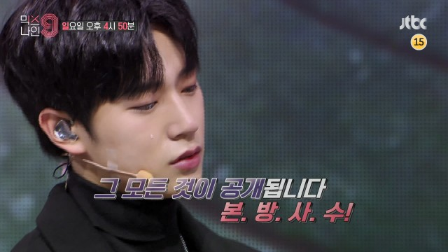 [8회 2차 예고] TOP9이 직접 팀원을 구성! 동성대결! 2차 경연 <포메이션 배틀>이 온다!!