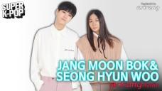 Arirang Radio (Super K-Pop/JANG MOON BOK & SEONG HYUN WOO)