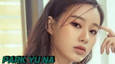 박유나의 생애 첫 화보 메이킹필름! #분위기甲 #성공적 #좋아요