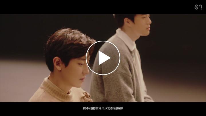 [V LIVE] EXO 엑소 '為心導航 (Universe)' MV
