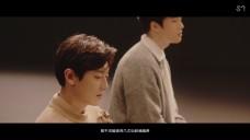 EXO 엑소 '為心導航 (Universe)' MV